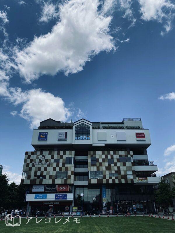 ビズコンフォート・ビズサークル・センター北(プレミアヨコハマビル正面)