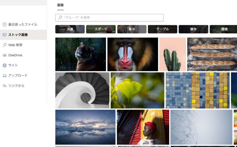 Sharepointでボタンが使えるWebパーツ使い方(画像ライブラリ)