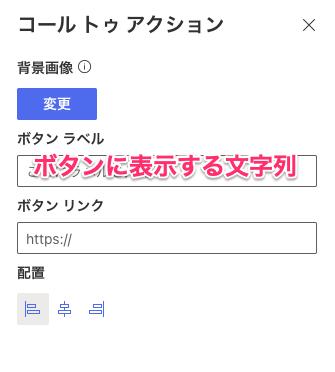 Sharepointでボタンが使えるWebパーツ使い方(使い方はボタンパーツとほぼ同じ)
