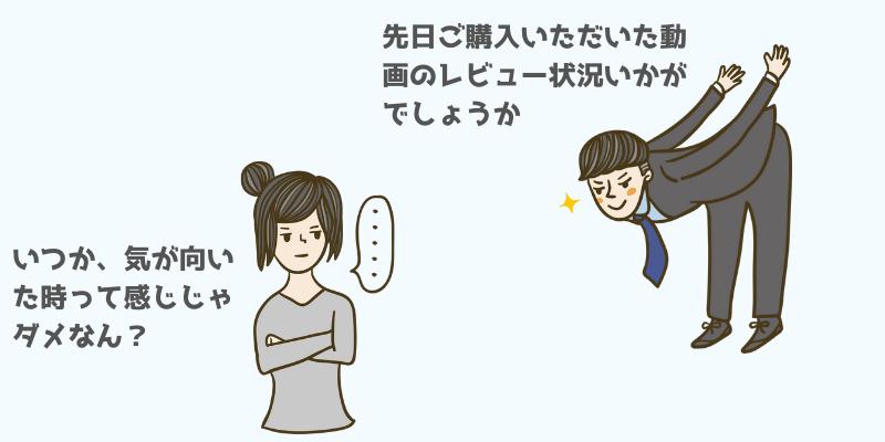 Udemyの口コミ・評判レビュー(レビュー煽りが強いことがある)